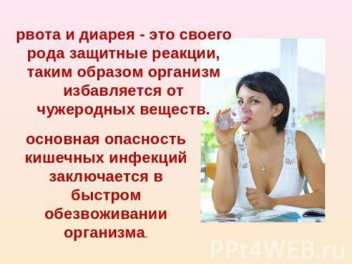 prichiny obezvozhivaniya