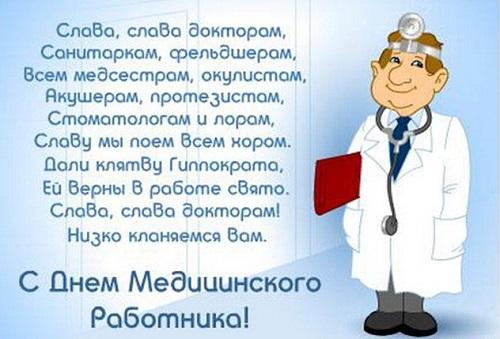 Почему у врачей белые халаты?