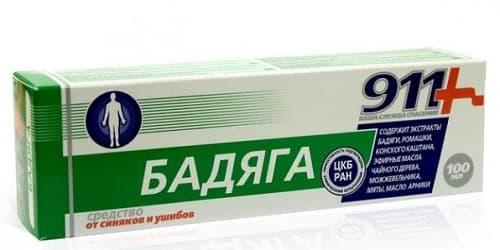 badyaga