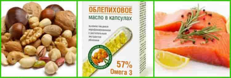 Produkty, soderzhashchie Omega-3