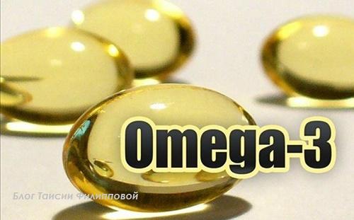 Omega-3 pol'za i vred