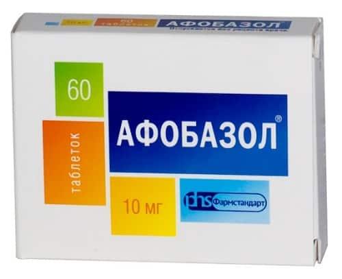 Afobazol - vneshnij vid upakovki s preparatom
