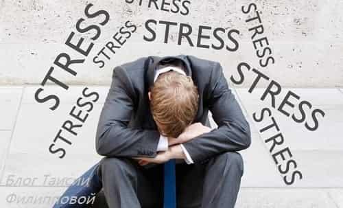 Lekarstvo ot stressa