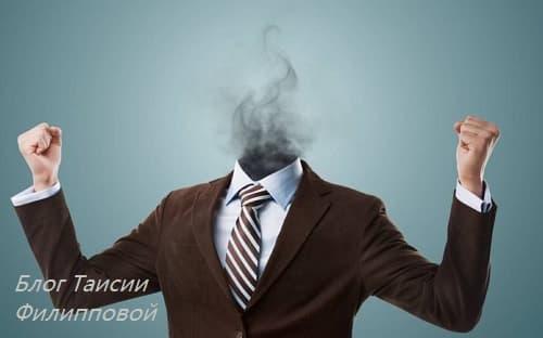 Psihicheskie i fizicheskie posledstviya stressa