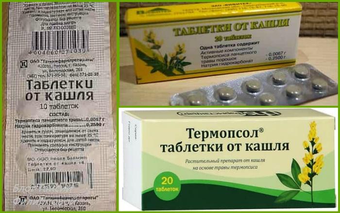 Tabletki ot kashlya s termopsisom