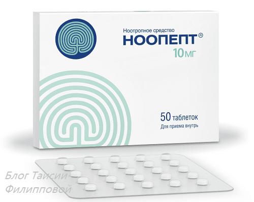 Upakovka lekarstva Noopept