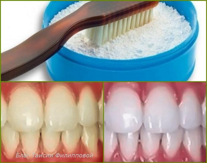 Narodnye sposoby otbelivaniya zubov