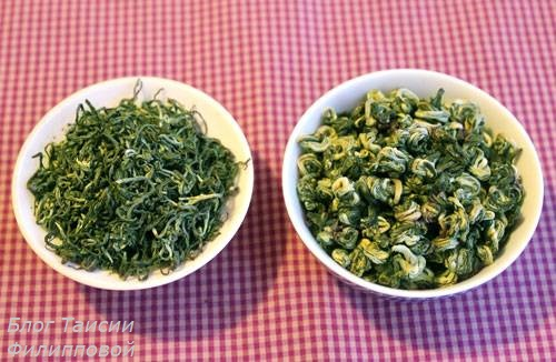 Zelenyj chaj Bi Lo CHun' (Izumrudnye spirali vesny)
