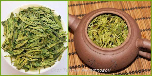 Zelenyj chaj Lun Czin (Kolodec drakona)