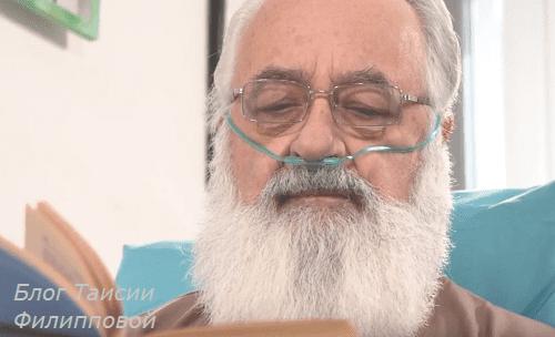 Kislorodnyj koncentrator dlya domashnego pol'zovaniya