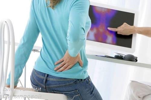 Zashchemlenie sedalishchnogo nerva - prichiny i lechenie