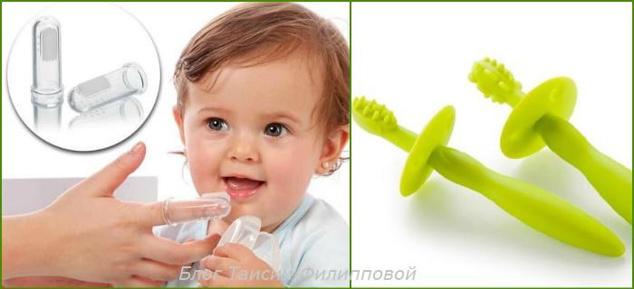 Zubnye shchetki dlya grudnichkov
