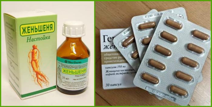 Пациент и таблетка с женьшенем