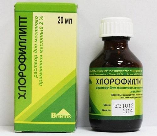Hlorofillipt dlya poloskanij